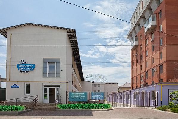 Отель «Морская Пристань»