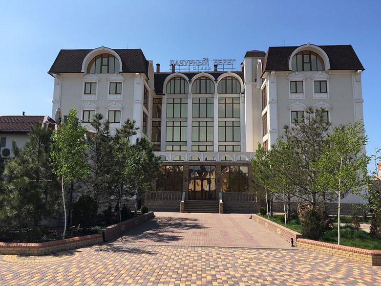 Отель «Лазурный берег»