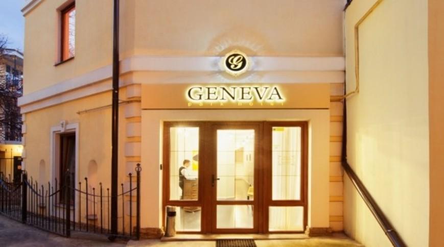 Мини-отель «Geneva Park Hotel»