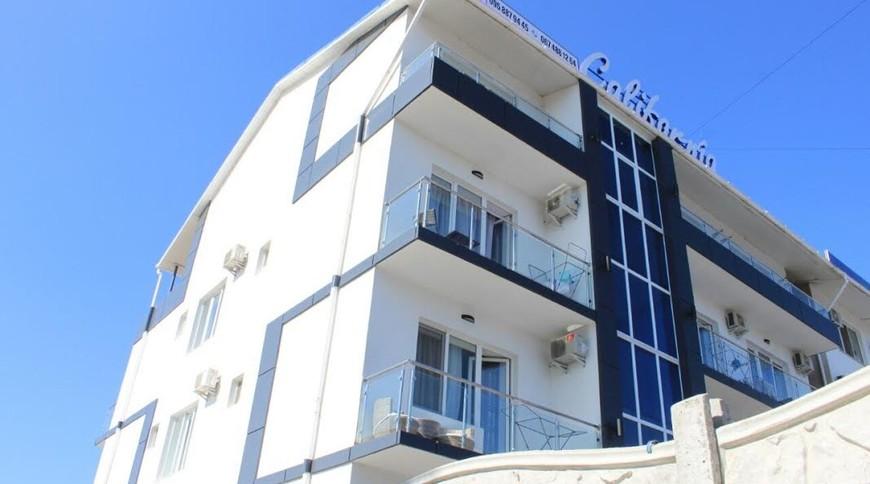Отель «Калифорния»