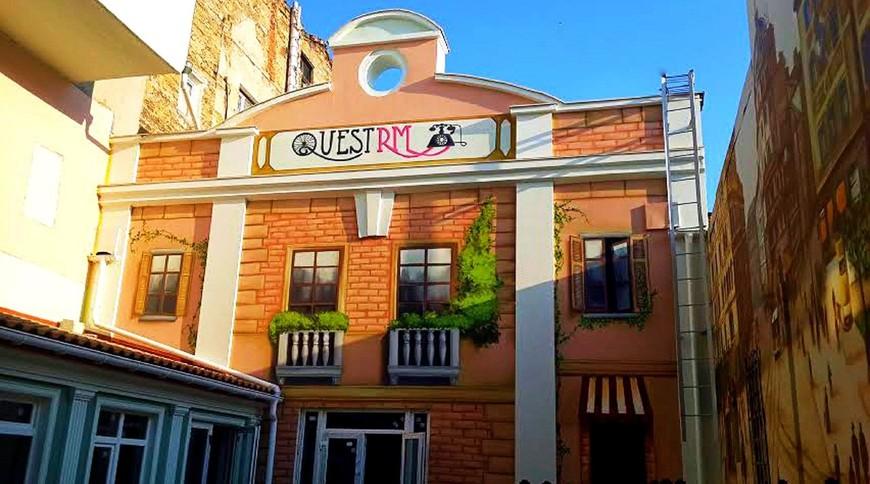 Мини-отель «Vintage Hotel»