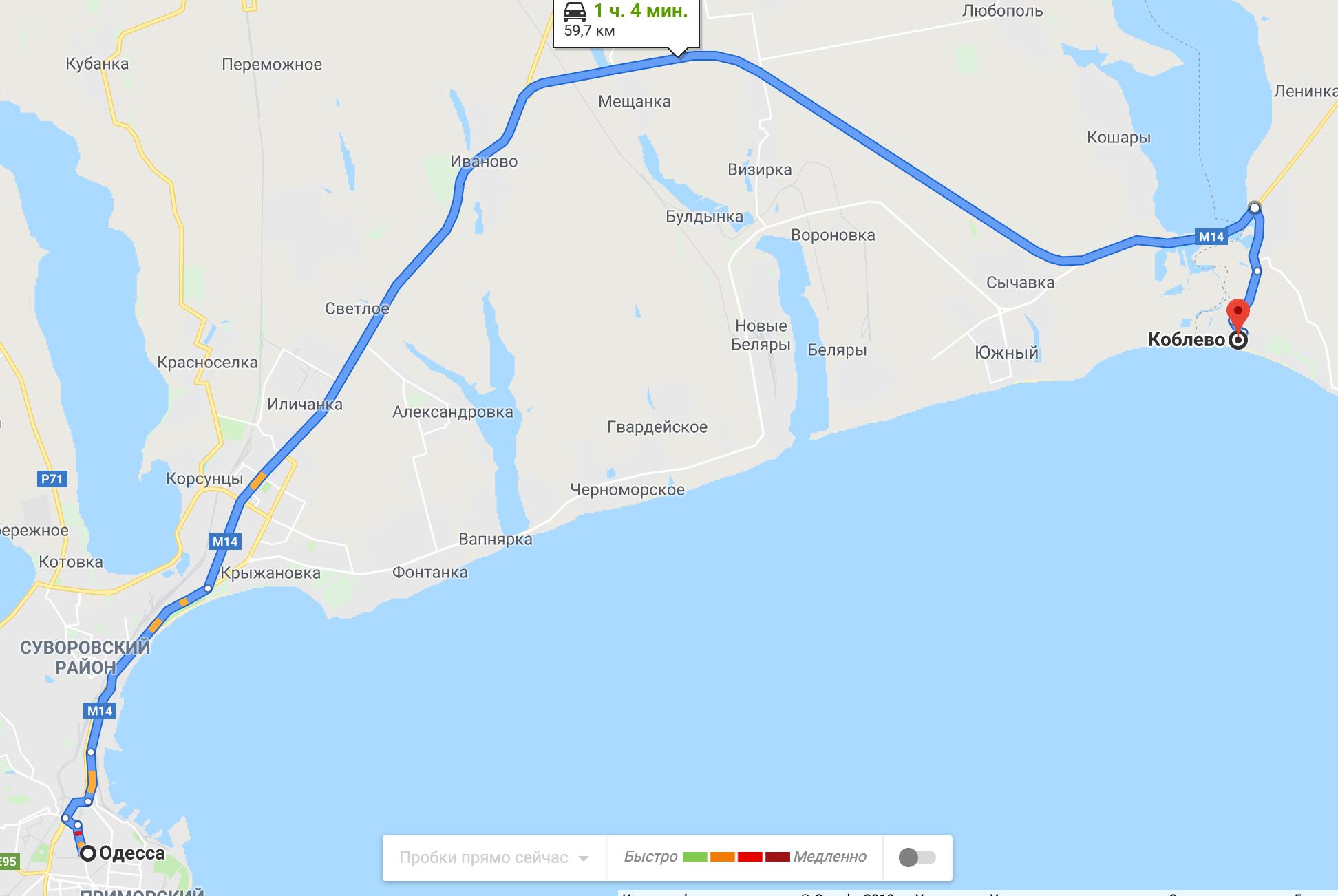 Как добраться в Коблево на авто из Одессы