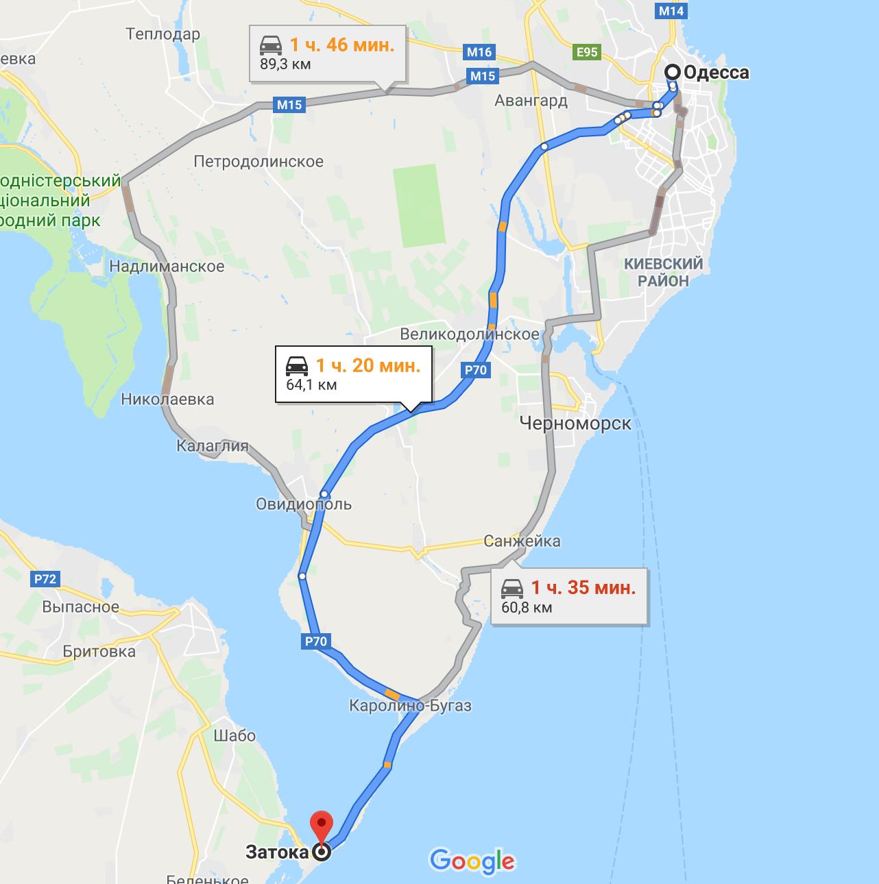 Как добраться в Затоку на авто из Одессы