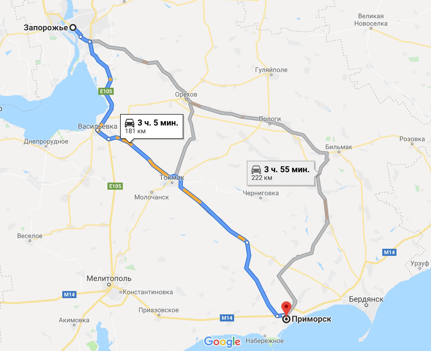 Как добраться до Приморска на авто из Запорожья