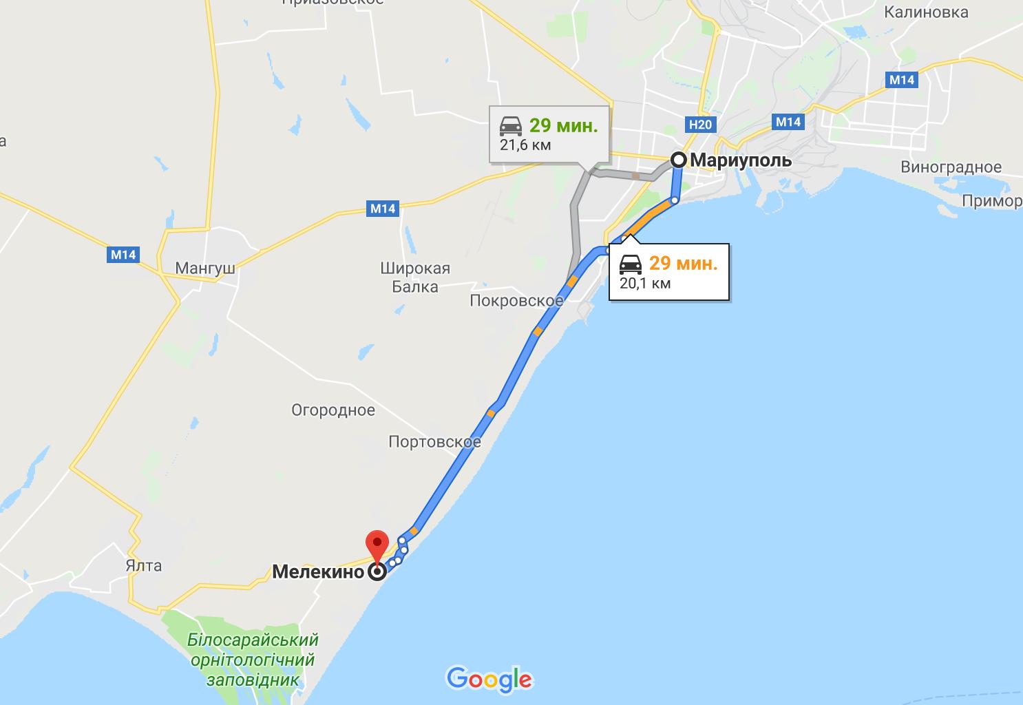 Как добраться в Мелекино на авто из Мариуполя