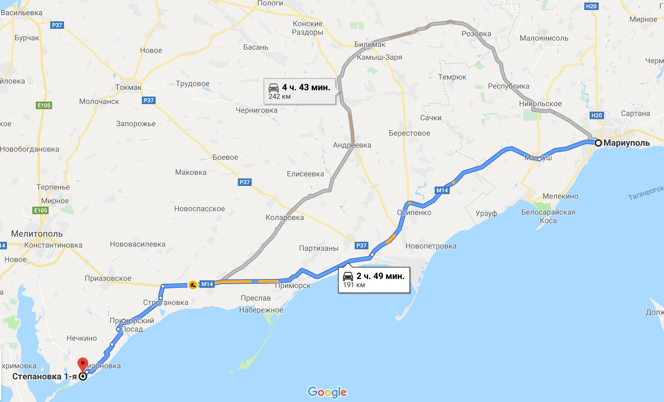 Как добраться до Степановки Первой на авто из Мариуполя