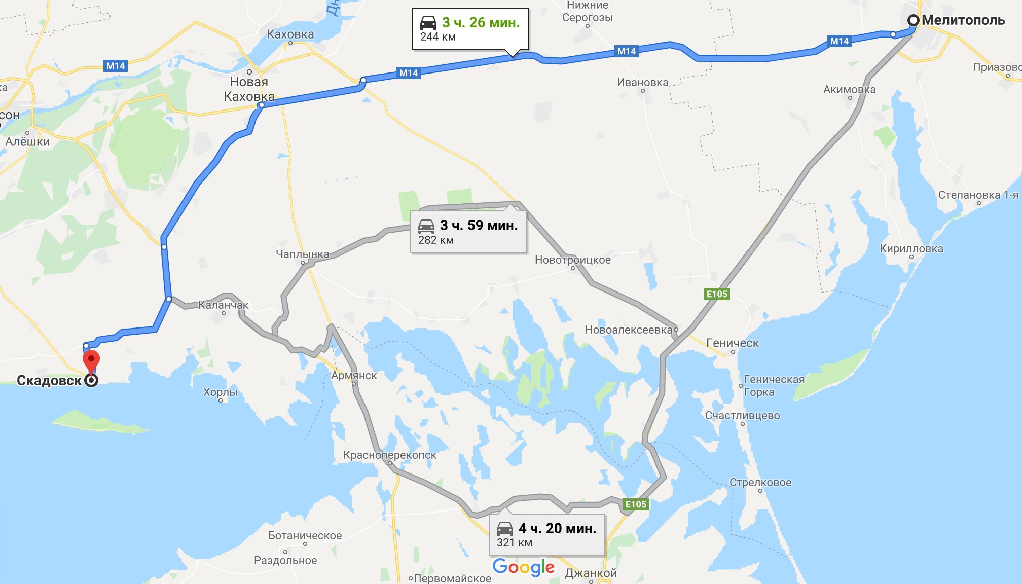 Как добраться до Скадовска на авто из Мелитополя