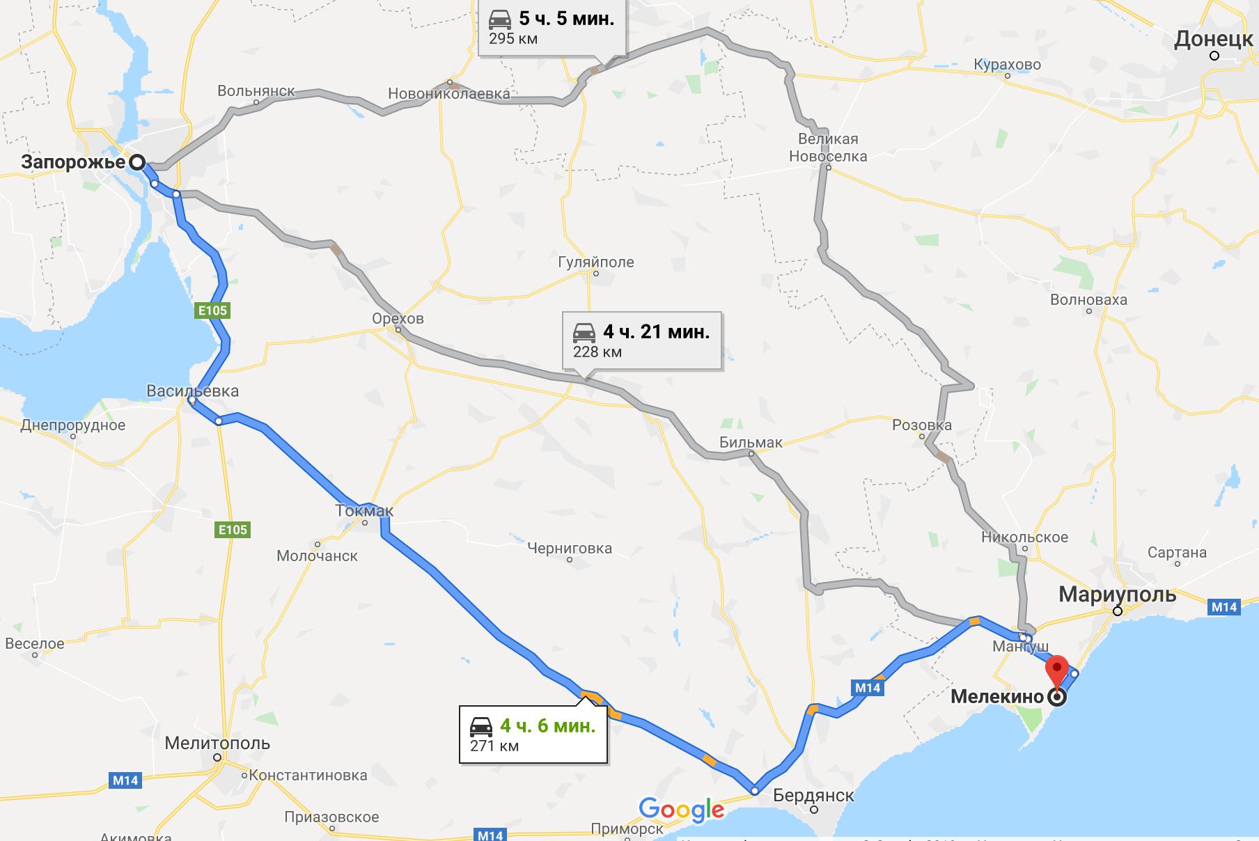 Как добраться в Мелекино на авто из Запорожья
