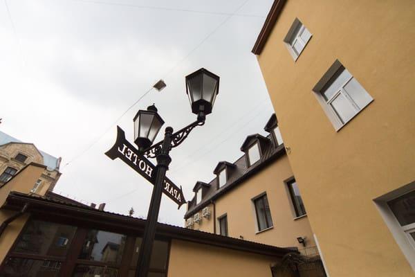 Отель «Antares Apart-Hotel»