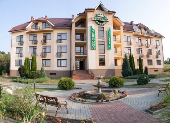 Отель «Червона Гора»