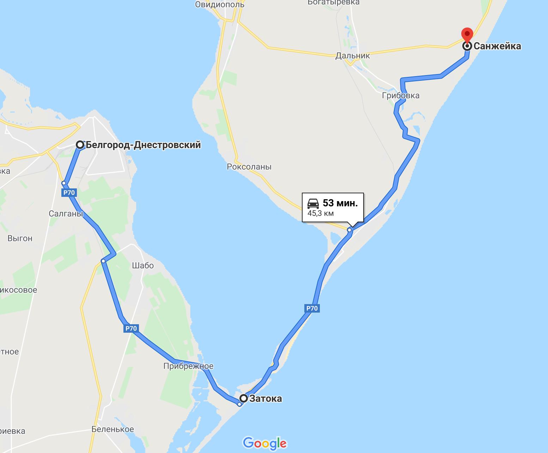 Как добраться до Санжейки на авто из Белгород-Днестровского