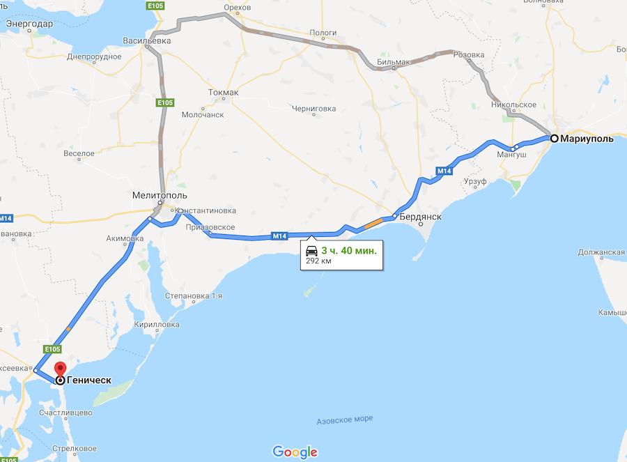 Как добраться до Геническа на авто из Мариуполя