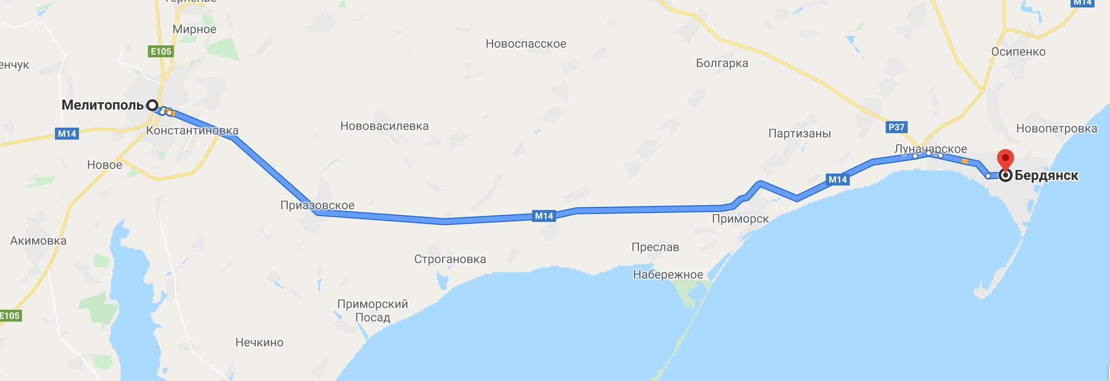 Как добраться до Бердянска на авто из Мелитополя