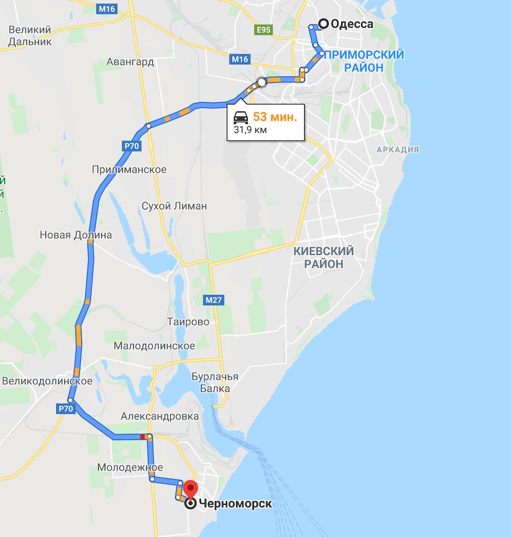 Как добраться до Черноморска на авто из Одессы