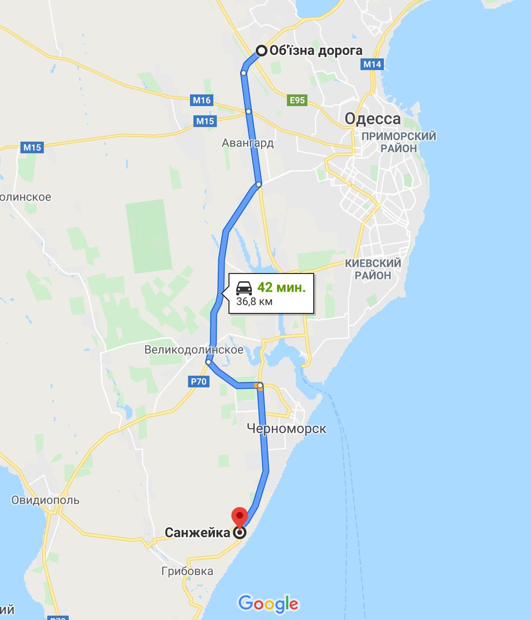 Как добраться до Санжейки на авто из Одессы