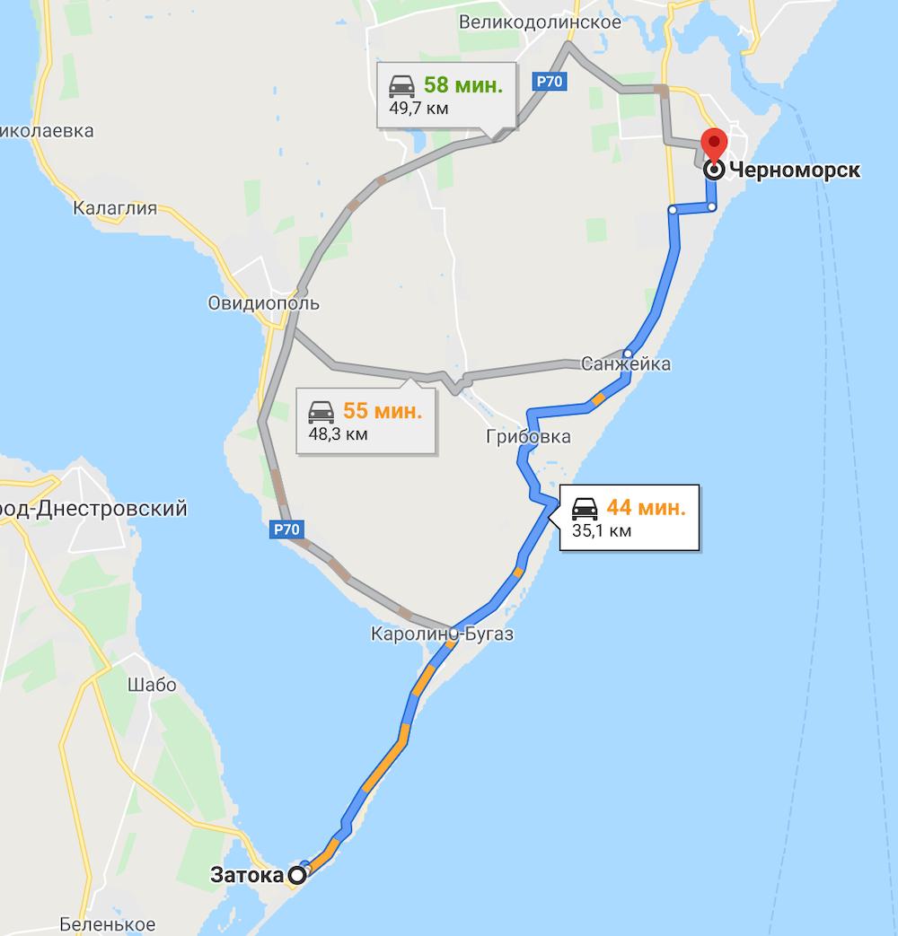 Как добраться до Черноморска на авто из Затоки