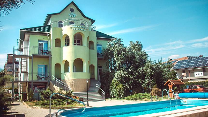 Отель «Золотая Рыбка»