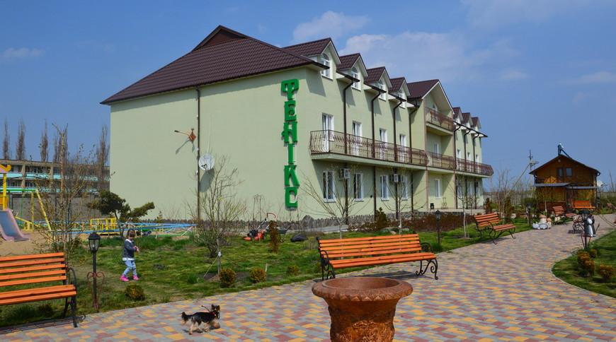 Отель «Феникс»