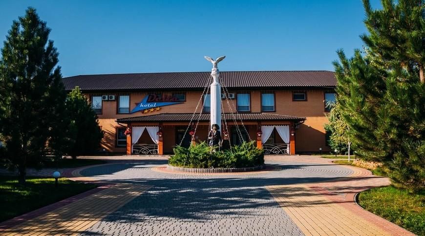 Отель «Delta»