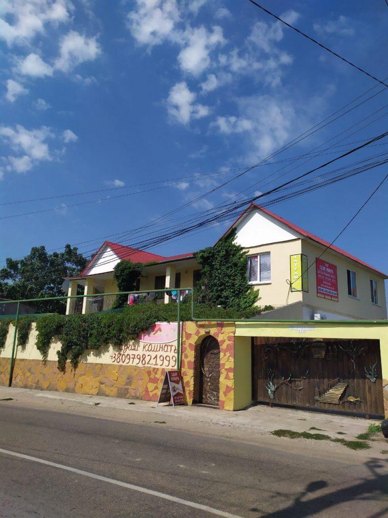 Мини-отель «Влад»