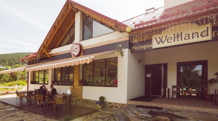 Отель «Wellland»